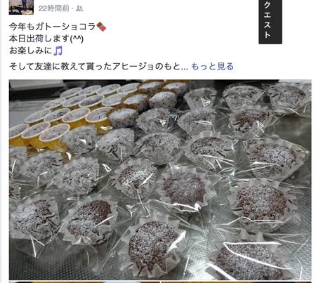 th_スクリーンショット 2017-02-14 12.28.13.jpg
