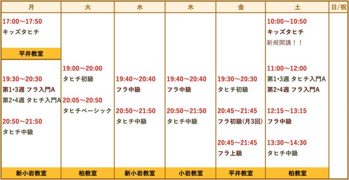 スクリーンショット 2020-10-12 16.45.13.png